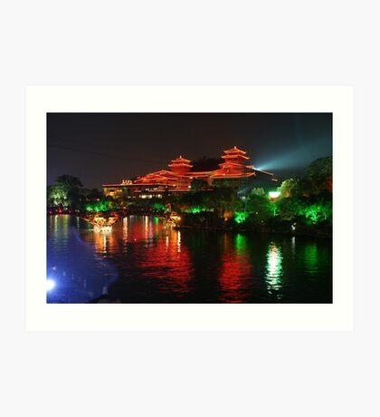 Guilin China at Night - Fine Art - Landscape Art Print
