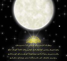 Al Qamar by Brandi Alshahin