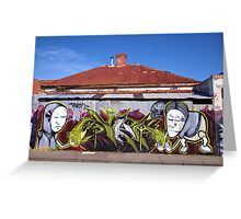 Corrugated Street Art Greeting Card