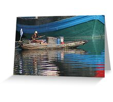 Chinese boat - China Greeting Card