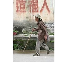 Chinese man Subject:  fine art,  people, China Photographic Print