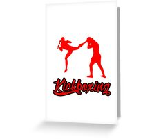 Kickboxing Female Jumping Back Kick Red  Greeting Card