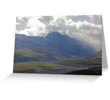 Foreboding Clouds Greeting Card