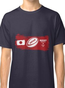 Japan World Cup Rugby Classic T-Shirt
