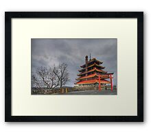 Ancient Chinese Secret Framed Print