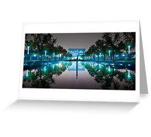 Mirror Fountain Greeting Card