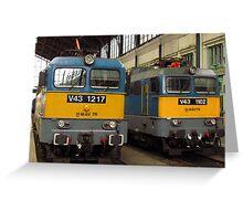 Hungarian Trains Greeting Card