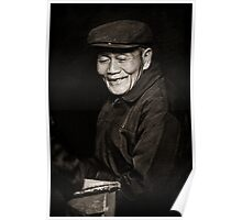 Old Man in the Tea House Poster
