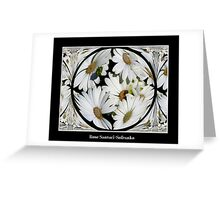 White Daisy ( Polar Coordinates Special Effect ) Greeting Card