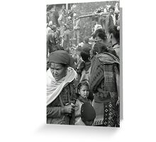 girl in crowd Greeting Card