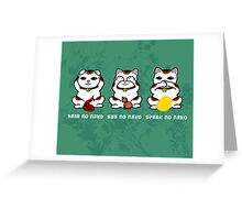 Three Wise and Lucky Neko Greeting Card