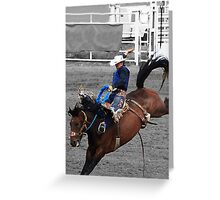 Rodeo! Greeting Card