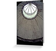 The Dome ~ Lillesden School Greeting Card