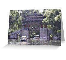 Sunny Afternoon on Lake Kunming Greeting Card