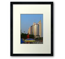 ICBC Bank Building Framed Print