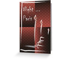 Illustration of a boulevard in Paris at night. For t-shirt or other uses,in vector - stock vector Greeting Card