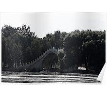 Blue Umbrella on Lake Kunming Poster