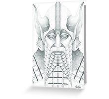 Nebuchadezzar Greeting Card