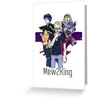 Return of the King Greeting Card