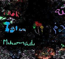 allah, islam, and muhammad pbuh by Ethar Hamid