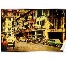 Chinatown- Singapore 1964 Poster