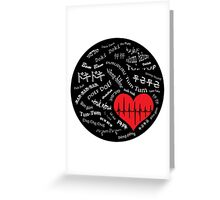 Heartbeats of the World Greeting Card