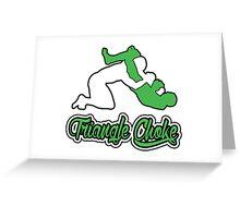Triangle Choke Mixed Martial Arts Green  Greeting Card