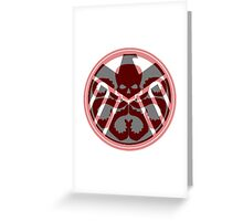 SHIELD vs HYDRA Greeting Card