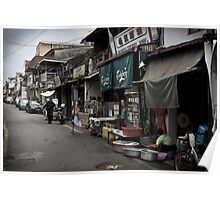 Street Scene - Malacca Poster
