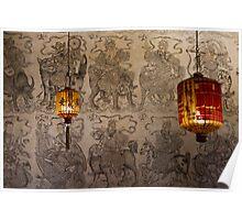Chinese Lanterns - Penang Poster
