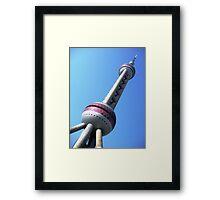 Pearl Oriental Tower - Shanghai, China Framed Print