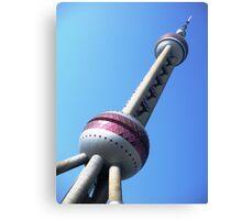 Pearl Oriental Tower - Shanghai, China Canvas Print