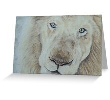 Casper the White Lion Greeting Card