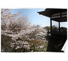 The first novel ... Ishiyamadera temple Poster