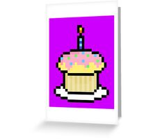 Cupcake (Card) Greeting Card