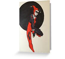 I harley see the problem Greeting Card
