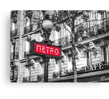 Retro metro station sign Canvas Print