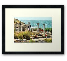 The travel back in the time Framed Print