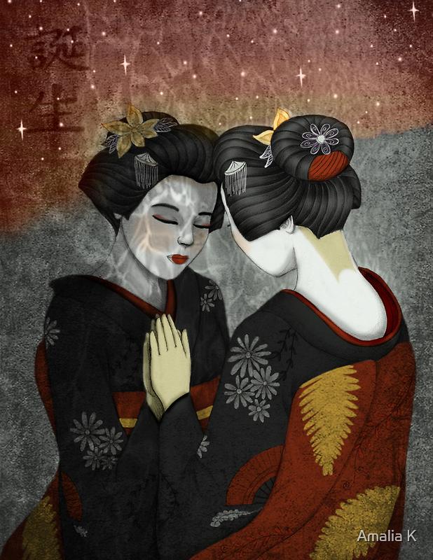 Dusk at Dawn by Amalia K