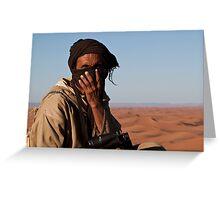 Berber man Greeting Card