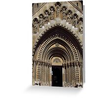 Jak Church Entrance, Budapest Greeting Card