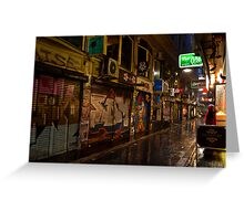 Center Place The Peoples Laneway Melbourne Greeting Card