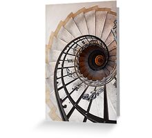 Spiral Staircase II, St Stephen's Basilica, Budapest Greeting Card
