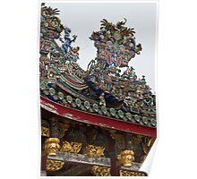 Khoo Kongsi Temple - Penang Poster