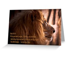 The Lord, He is The King of Glory Greeting Card