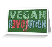 VEGAN EVOLUTION in Love Greeting Card