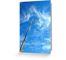 Boom of the crane on a diagonal against a blue sky  Greeting Card