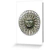 metalic sun Greeting Card