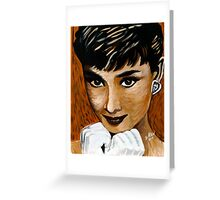 Audrey Hepburn in Brown 002 Greeting Card