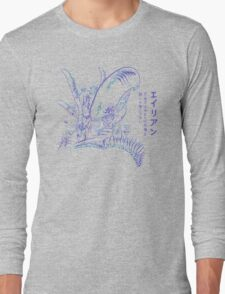 Back To The Primitive Horror Long Sleeve T-Shirt